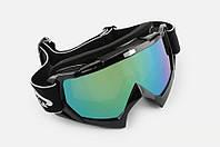 Очки маска для лыжи сноуборд Vega MJ-16 стекло хамелеон черные