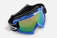 Очки маска лыжи сноуборд Vega MJ-16 стекло хамелеон синие