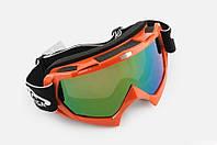 Очки маска для сноубординга Vega MJ-16 стекло хамелеон оранжевые