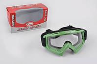 Очки маска для мотокросса Vega MJ-16 зеленые