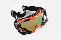 Очки маска для лыжного спорта Vega MJ-72 стекло хамелеон оранжевые