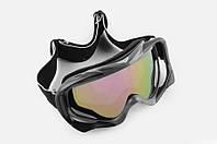 Очки маска лыжная Vega MJ-72 стекло хамелеон черные