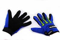Мото перчатки Monster Energy синие