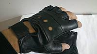Мото перчатки кожаные без пальцев