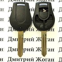 Корпус автоключа для NISSAN (Ниссан) 2 - кнопки + 1 кнопка (PANIK), лезвие NSN14
