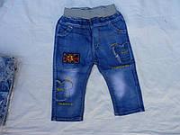 Купить модные детские джинсы не дорого интернет магазин