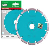 Отрезные сегментные диски многоцелевые