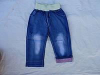 Купить модные детские джинсы не дорого с подкатом