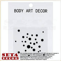 """Наклейки на лицо, тело или ногти """"Стразы"""" чёрные face art decor"""