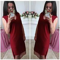 Женское Платье шлейф  Дороти  бордо