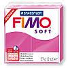 Полимерная глина пластика Фимо Софт Fimo Soft малина 22 - 56гр
