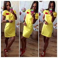 Стильное платье №М233/1❤