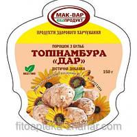 "Порошок Топинамбура ""Природний инулиновий концентрат""  для снижения сахара в крови"
