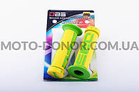 "Ручки руля   ""DBS""   (mod:1, желто-зеленые)"