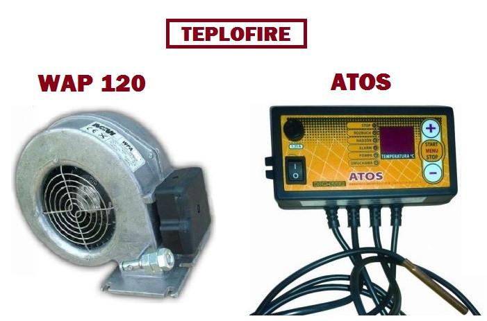 Автоматика для твердотопливного котла АТОS + турбина WAP 120