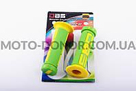 """Ручки керма """"DBS"""" (mod:1, зелено-жовті)"""