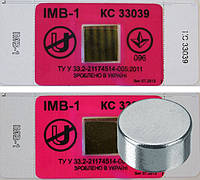 Индикатор воздействия магнитного поля (антимагнитная пломба)