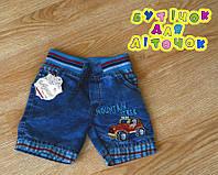 Детские шорты джинсовые