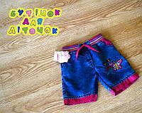 Детские шорты на девочку