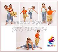 Детские шаровары (штаны Алладина) под заказ (от 50 шт) С НДС