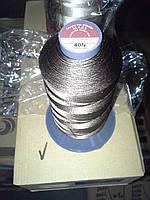 Нити швейные полиэстер Mars №40 N (3000м)