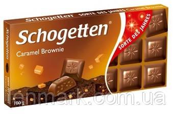 Молочный шоколад Schogetten  «Caramel-brownie» ( со вкусом домашней карамели) 100 г