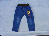 Купить модные детские джинсы на мальчика не дорого с подкатом