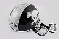 мото Шлем-каска TVD Skull с очками черно белый