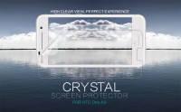 Защитная пленка Nillkin Crystal для HTC One / A9