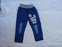 Купить детские джинсы не дорого на мальчика