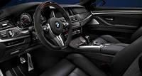 Комплект внутренней отделки M Performance для BMW M5 (F10)