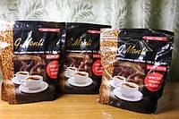 Кофе растворимый G.Monti Германия