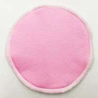 Лактационные многоразовые вкладыши для кормящих мам   розовый