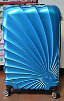 Сумка дорожная синяя 77x44x24 см