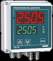 Измеритель низкого давления ( тягонапоромер)