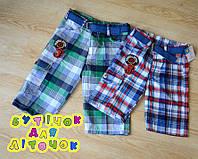 Детские бриджи шорты на мальчика