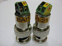 Пасивний приймально-передавач відеосигналу ВАП-21.