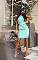 Платье женское  Мятный футляр