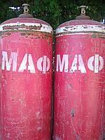 МАФ в баллонах