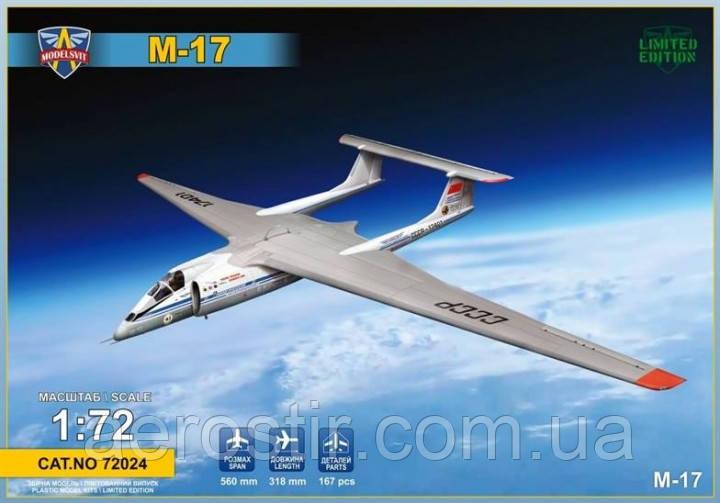 Самолет-перехватчик М-17 'Стратосфера' 1/72 ModelSVIT 72024