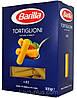 Макароны Barilla Tortiglioni №83 500г. (Италия)