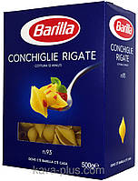 "Макароны Barilla ""Conchiglie Rigati"" №93 500г. (Италия)"