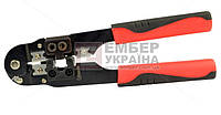 Обжимной инструмент UA-3085
