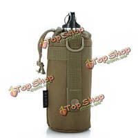 Воды мешок бутылки 500мл чайник сумка тактическая сумка аксессуары