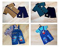 Летний детский костюм для мальчика 1-4 года