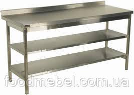 Стіл виробничий з 2 полицями і бортом 1500х600х850 мм із нержавіючої сталі