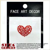 """Наклейка на лицо или тело """"Красное Сердце"""" стразы face art decor"""