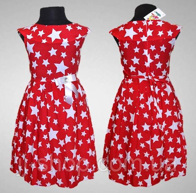 Детское летнее платье платье для девочки, звездочка, хлопок