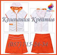 Костюм для промоакций (юбка+кофта) с Вашим логотипом (под заказ от 50 шт.)