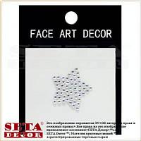 """Наклейка на лицо или тело """"Звезда"""" стразы face art decor"""